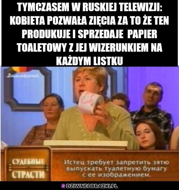 Ruski troll